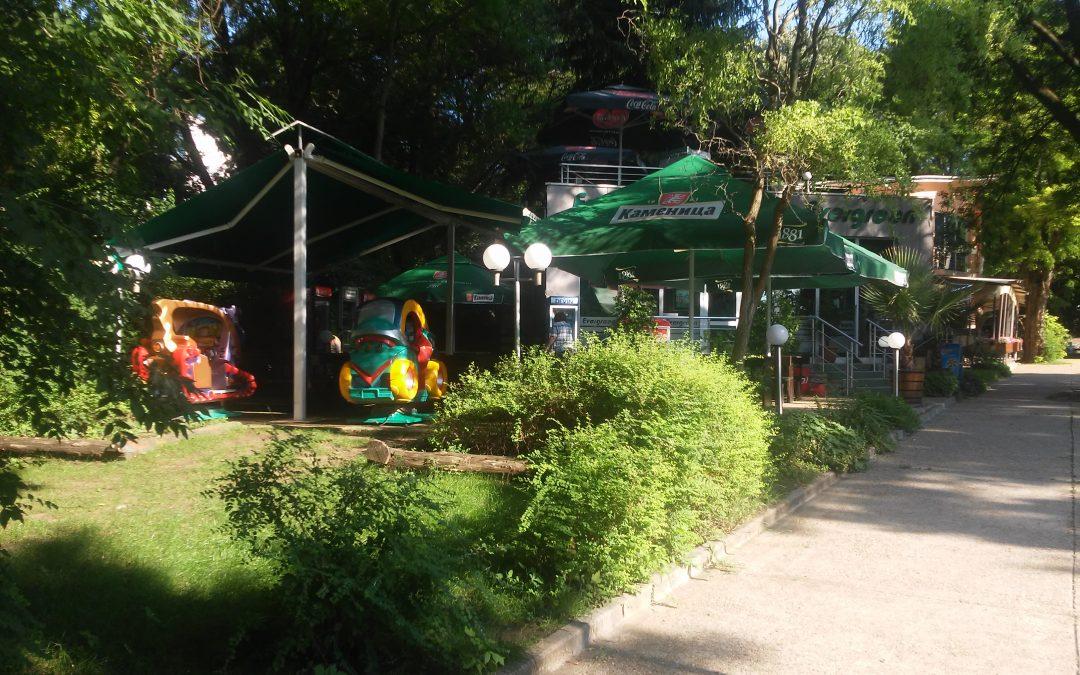 Заведение в гр.Добрич градски парк.